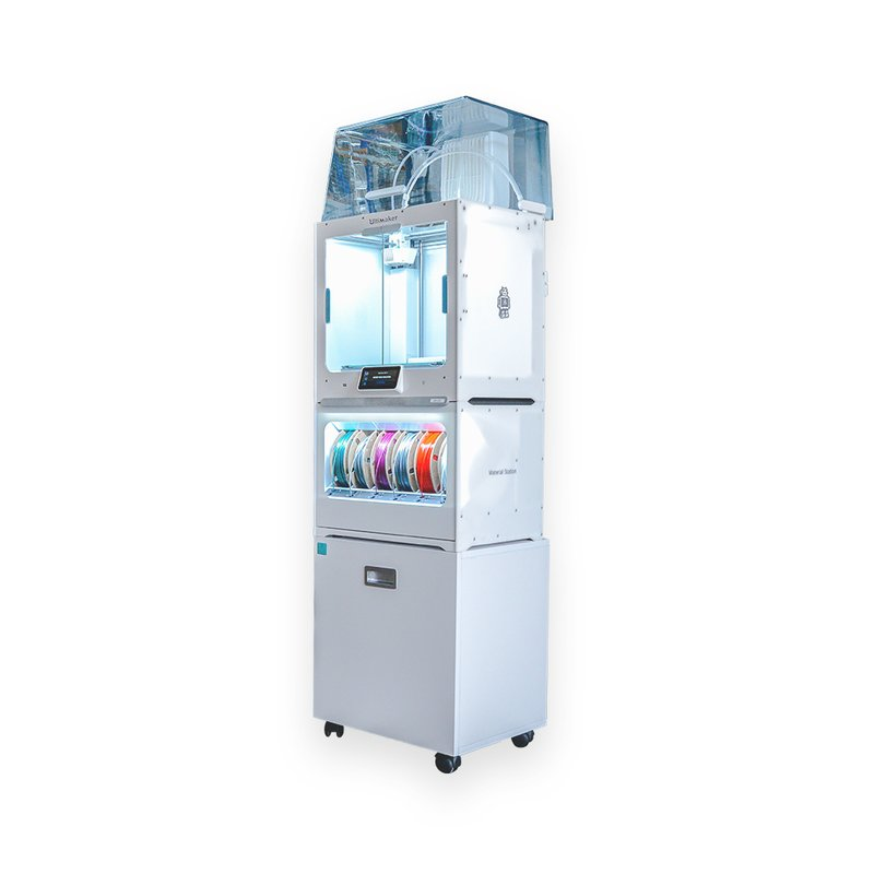 Maertz-Cabinet-fuer-Ultimaker-S5-Pro-Bundle.jpg